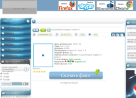 wimax4free.ru