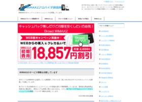 wimaxbaltimoreevent.com