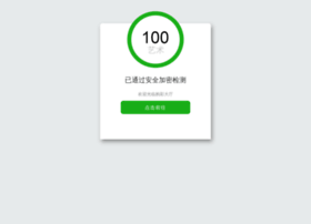 win-binary-options.com
