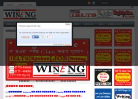 win-eng.org