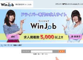 win-job.jp