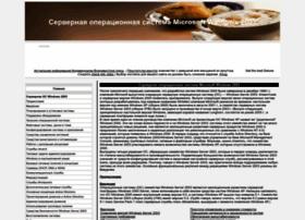 win2003server.ru