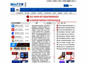 win7china.com