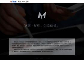 win8china.com