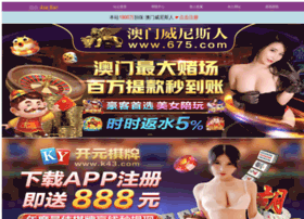 win9999.com.cn