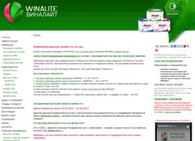 winalite-web.ru