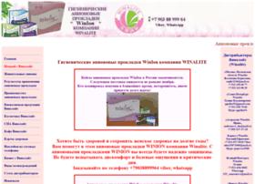 winalite.delo54.com