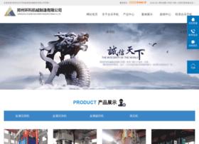 winawang.com