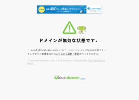wind-drivetrain.com