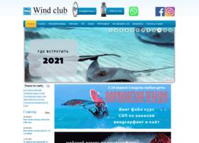 windclub.ru