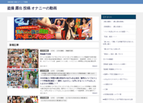 windcows.com