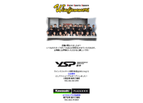 windjammers.co.jp