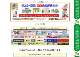 window-film.co.jp