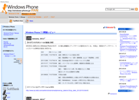 windows-keitai.com