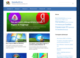 windows7news.ru