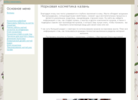 windows7seven.ru