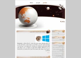 windows8.rasekhoonblog.com