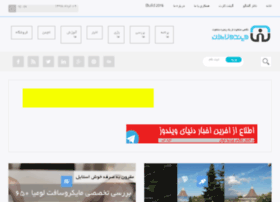 windowsiran.com