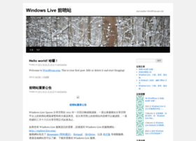 windowsliveintro.spaces.live.com