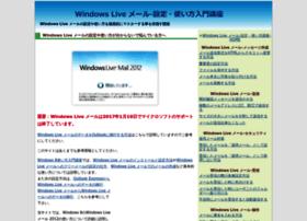 windowslivemail.windowseight.net