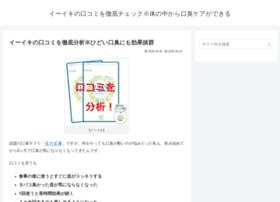 windowsmovil.com