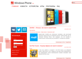 windowsphone.su