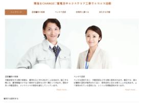 windowsthai.com
