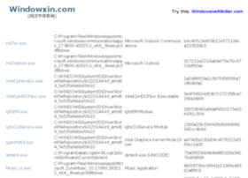windowxin.com
