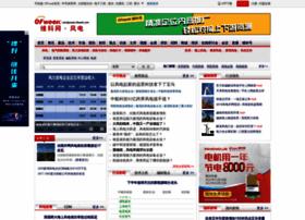 windpower.ofweek.com