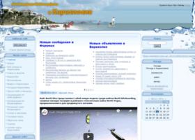 windserf.com.ua