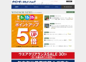 windsorracket.co.jp