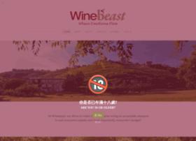 Wine-beast.com