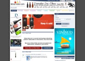 wine-note.com