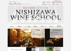 wine-school.jp
