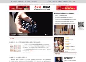 wine.chinanews.com