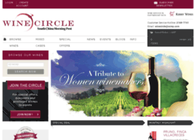 wineblog.scmp.com