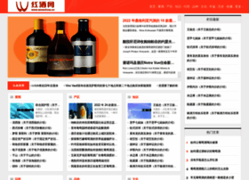 winechina.cn
