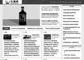 winechina.cn