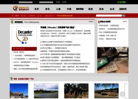 winechina.com