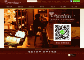 winelover.com.tw