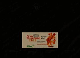 wineroads.gr
