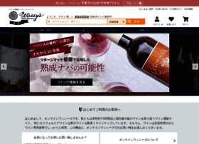 winestore.jp