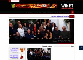 winet.co.il