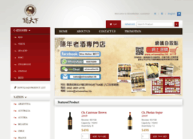 winewalker.hk