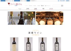 wineyasan.jp