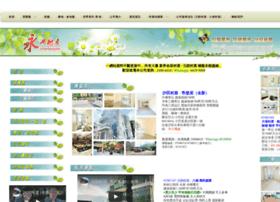 wing-hung.com