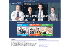 wingglobal.com