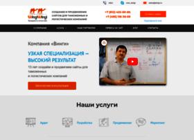 wingi.ru