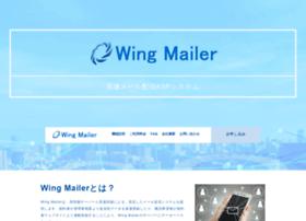 wingmailer.com