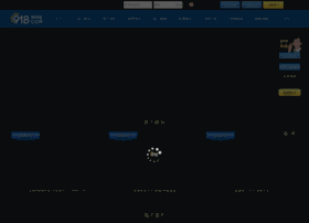 wingmancrm.com
